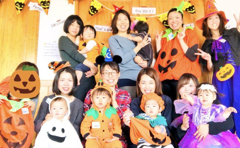 Halloweenが近づいてきた!