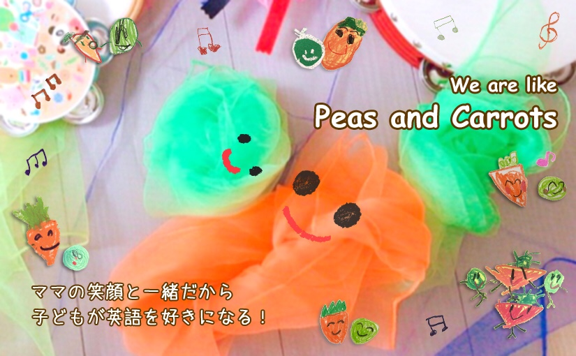 Peas and Carrots Supporting member