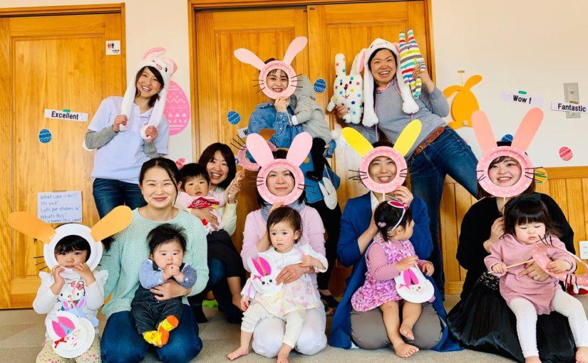 親子クラスと子供クラスのEasterLesson&party