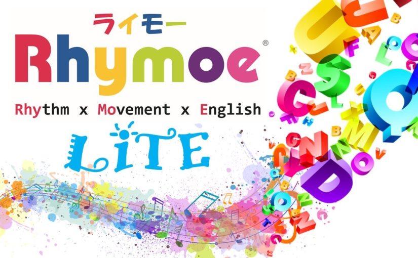 英語のリズムと日本語のリズムの違いを知ろう!